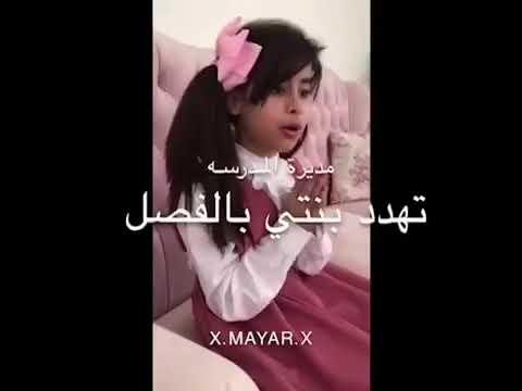 المغرب اليوم  - شاهد مديرة مدرسة تهدّد طالبة سعودية بالفصل