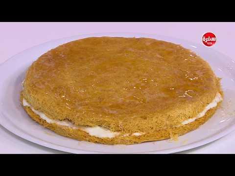 المغرب اليوم  - بالفيديو  طريقة إعداد الكنافة بحشو الكريمة