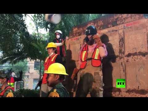 المغرب اليوم  - شاهد استمرار عمليات البحث عن الناجين من زلزال المكسيك