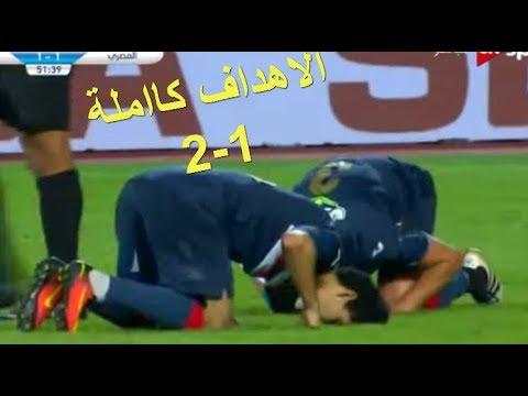 المغرب اليوم  - في مباراة رفع فيها حسام حسن العلم الأحمر