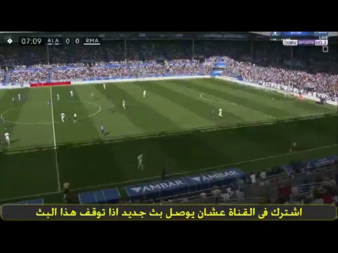 المغرب اليوم  - بث مباشر لمباراة ريال مدريد وديبورتيفو الافيس