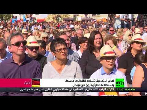 المغرب اليوم  - شاهد ميركل تحث الناخبين على المشاركة بقوة في العملية الانتخابية