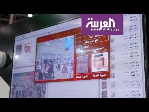 المغرب اليوم - شاهد كيفية التعرف على وجوه المطلوبين من خلال وزارة الداخلية