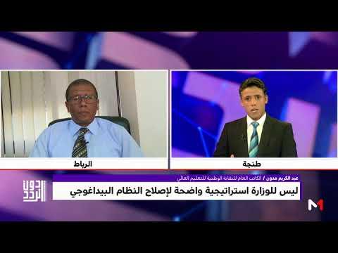 المغرب اليوم - شاهد حلقة جديدة من برنامج بدون رد مع عبد الكريم مدون
