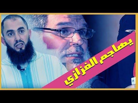 المغرب اليوم - شاهد ما قاله الشيخ رضوان عن محمد الفيزازي