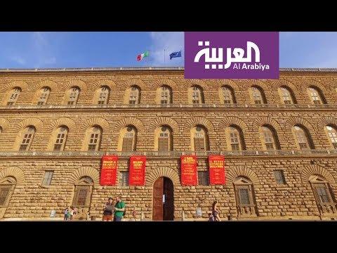 المغرب اليوم - شاهد جولة في قصر بيتي الكبير وحدائق بوبولي في فلورنس