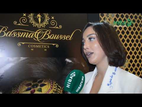 المغرب اليوم - شاهد بسمة بوسيل تكشف أسرارًا من حياتها الخاصة