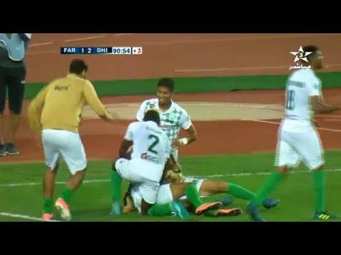 بالفيديو  أهداف مباراة الجيش الملكي والدفاع الحسني الجديدي