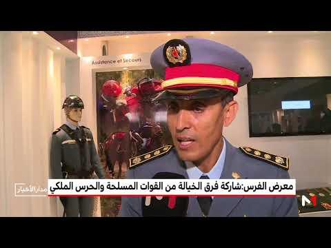 المغرب اليوم - شاهد مشاركة فرق الخيالة من القوات المسلحة والحرس الملكي