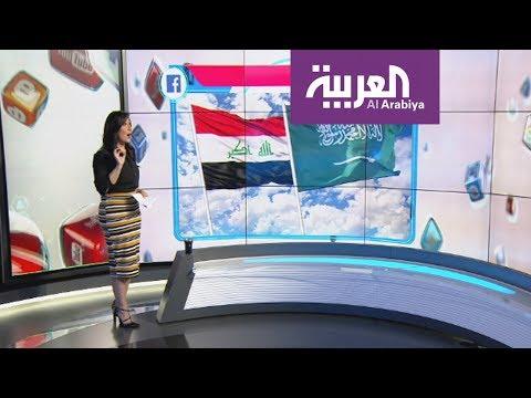 المغرب اليوم - شاهد احتفاء سعودي عراقي بعودة الدفء بين البلدين
