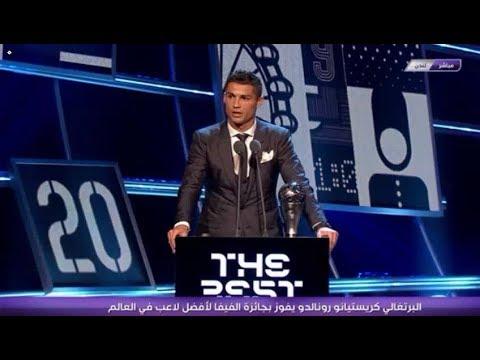 المغرب اليوم - كريستيانو رونالدو يفوز بجائزه أفضل لاعب في 2017