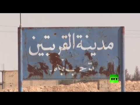 المغرب اليوم - لقطات من مدينة القريتين حيث أعدم داعش 128 شخصًا