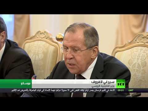 المغرب اليوم - لافروف يؤكّد تمسّك موسكو بسيادة ووحدة العراق