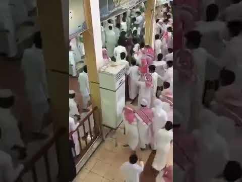 مشاجرة عنيفة بين طلاب مدرسة في مكة المكرمة
