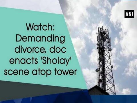 شاهد طبيب يهدد بالانتحار أملًا في الطلاق من زوجته