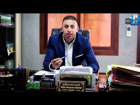 شاهد أخر تطورات قضية اللاعب إسماعيل بلمعلم