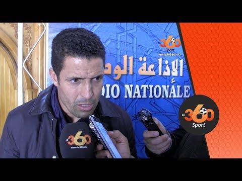 شاهد الحسين عموتة يحسم مستقبله مع الوداد الرياضي