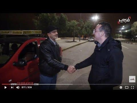 شاهد مغاربة يصفقون في الشارع لسائق سيارة أجرة