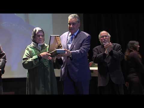 شاهد مهرجان واد نون السينمائي يكرم سعاد صابر ومحمد عاطفي