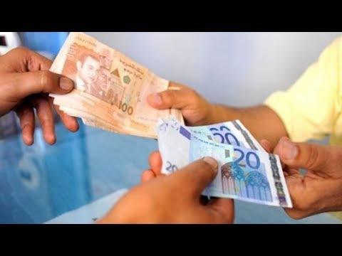 شاهد سعر اليورو يرتفع مقابل الدرهم في محلات الصرافة