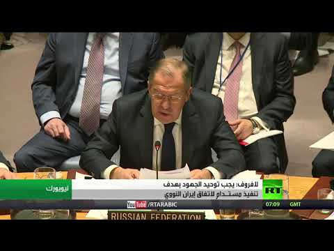 شاهد موسكو تدعو للالتزام باتفاق إيران النووي
