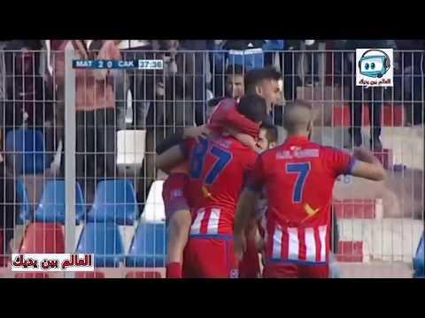 شاهد المغرب التطواني يحقق فوزًا ثمينًا على شباب أطلس خنيفرة