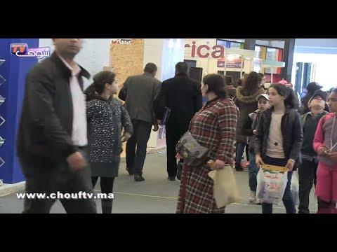 شاهد التحرّش الوجه الآخــر للمعرض الدولي للكتاب