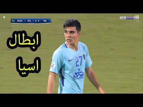 بالفيديو تحركات اللاعب المغربي أشرف بنشرقي أمام الاستقلال