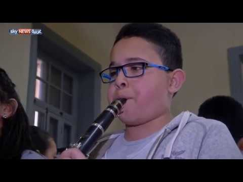 مدرسة لتعليم النشء الموسيقى والفنون في الدرب الأحمر