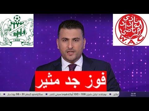 شاهد تقرير مفصل حول فوز الوداد على الدفاع الحسني الجديدي