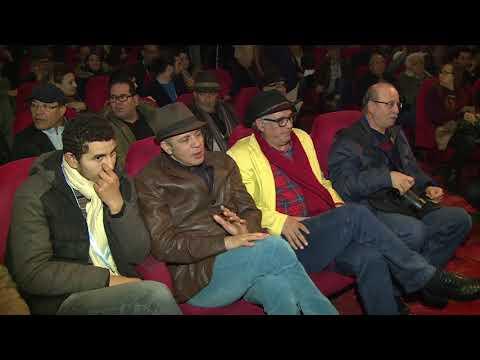 شاهد حصيلة استغلال القاعات ىالسينمائية