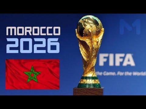 شاهدملف ترشيخ المغرب لاستضافة مونديال 2026 يحظى بدعم عربي
