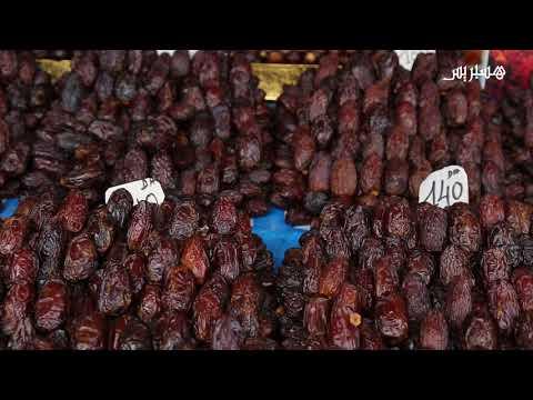 شاهد أجود أنواع التمور في السوق المغربية