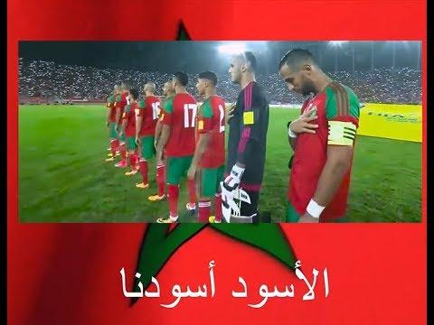 شاهد نجوم المغرب يُهدون هيروي ڭو موروكو إلى الملك محمد السادس
