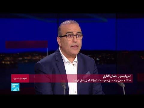 شاهد جمال التازي يتحدث عن مسيرته في علم الوراثة الجزيئية