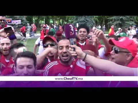 شاهد الجمهور المغربي يُردّد شعارات المقاطعة بعد الخسارة أمام البرتغال
