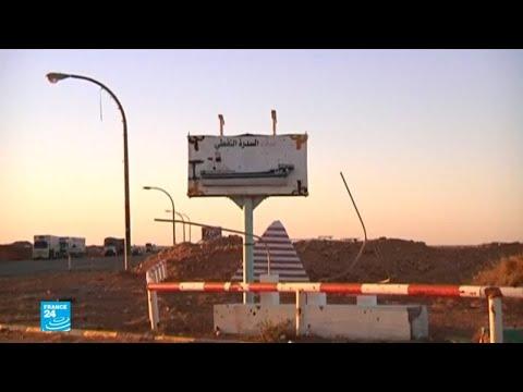 قوات حفتر تعلن استعادة السيطرة على مرفأ رأس لانوف