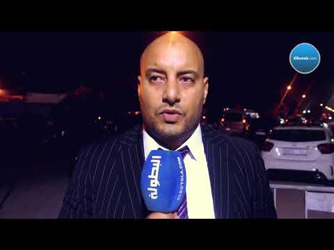 شاهد يوسف أشامي يُعلِّق على معسكر الوداد بتونس