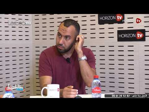شاهد طاكتيك مونديال يُناقش تصريح مستشار فوزي لقجع