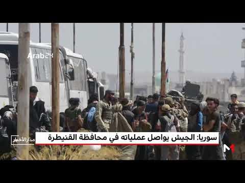 شاهد الجيش يواصل عملياته في محافظة القنيطرة
