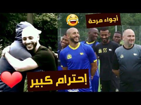 شاهد محبو النجم نور الدين أمرابط