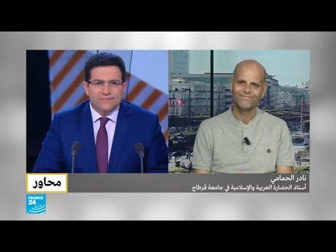 شاهدنادر الحمامي يكشف تفاصيل إشرافه على الحالة الدينية في تونس