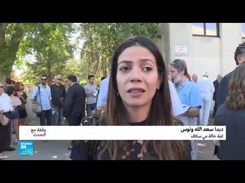 شهادة الكاتبة والصحافية السورية ديما ونوس