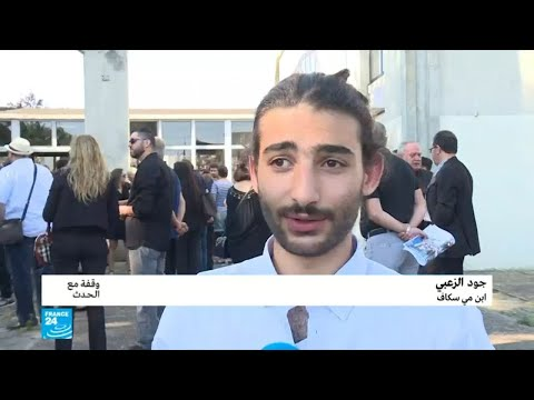 شهادة جود الزعبي ابن الفنانة السورية مي سكاف