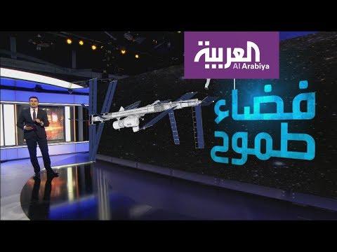 شاهد اختيار رائدي فضاء يُحقق الطموح الإماراتي الفضائي