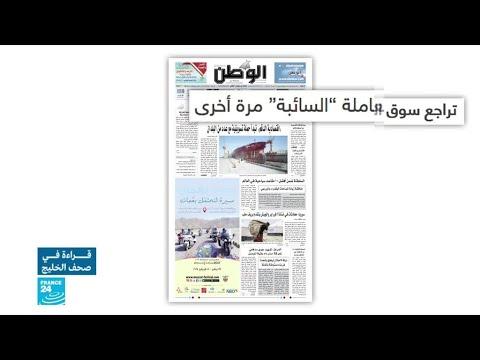 شاهد أسباب تراجع سوق الهواتف الذكية في الخليج