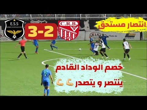 شاهد نادي وفاق سطيف يفوز على شباب بلوزداد بنتيجة 32