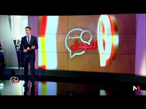 شاهد  اللغات جزء أساسي من البرامج الدارسية في المغرب