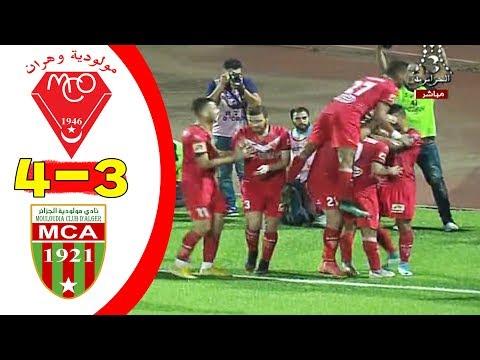 شاهد أهداف لقاء مولودية وهران ضد الجزائر