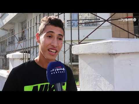 فيديو الشارع المغربي يتمنى فوز الرجاء على إنييمبا في بطولة الكاف